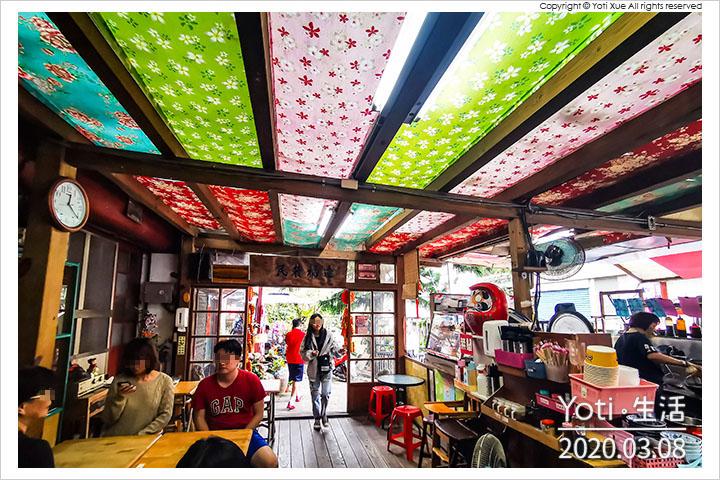 花蓮吉安-宮前西村的家食堂