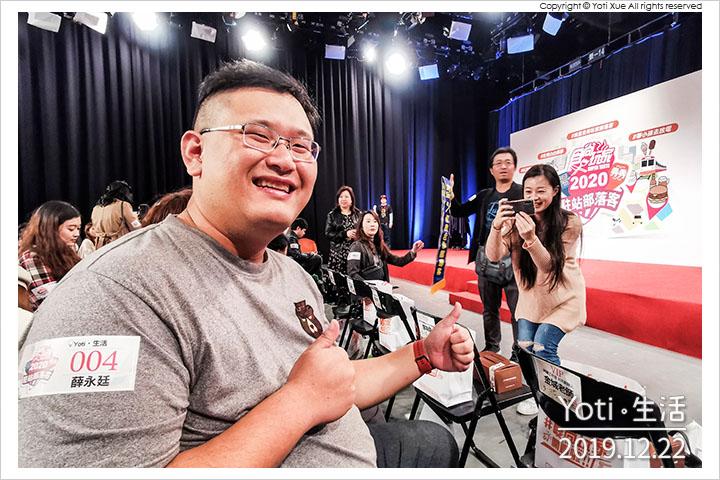 小薛公告-我是2020食尚玩家駐站部落客-吃得白白胖胖-玩到地表最強