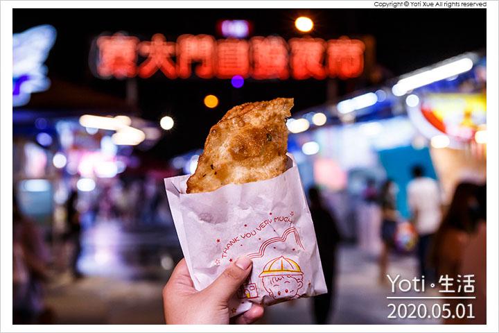 花蓮東大門夜市-自強夜市-吉香炸蛋蔥油餅