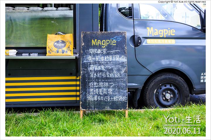 花蓮餐車-鵲悅 Magpie 和風洋食餐車