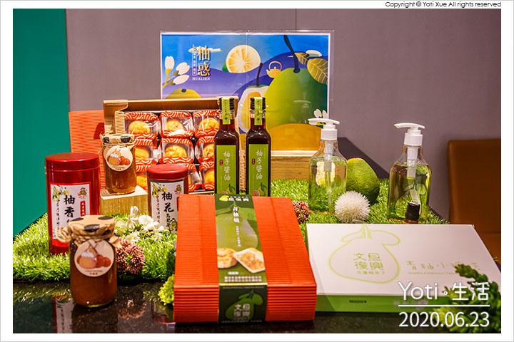花蓮名產-新味醬油-柚子醬油