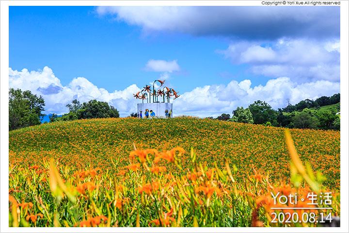 花蓮玉里-赤柯山-林家園休閒農場