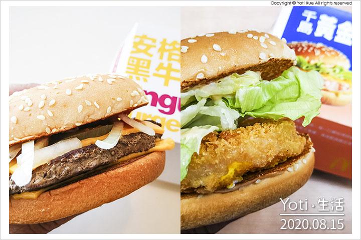 麥當勞新聞-七款餐點停售!蝦堡、黑牛堡、搖搖樂雞球只到八月底或售完為止