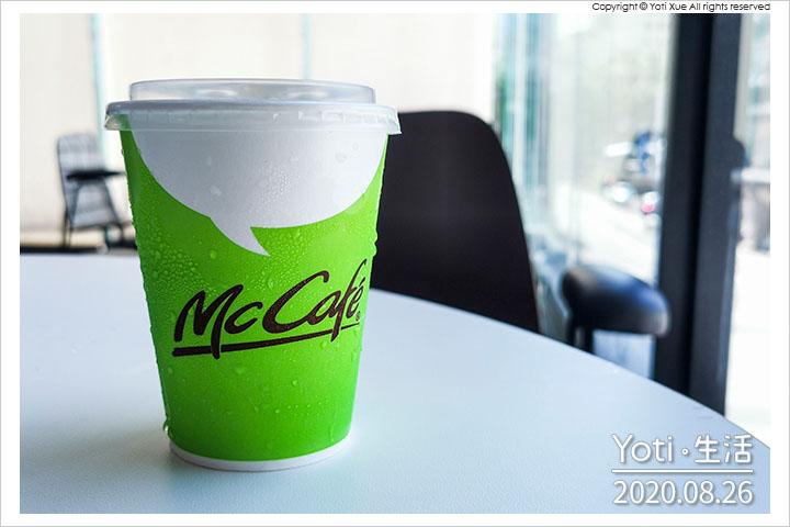 麥當勞-McCafé