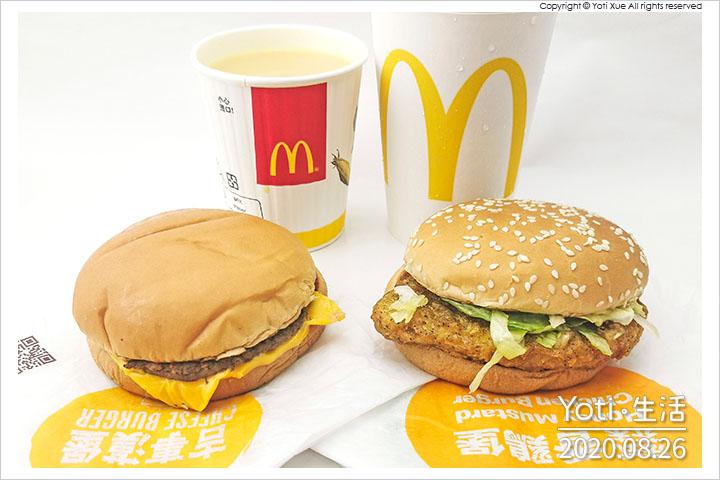 麥當勞-1加1-50元套餐菜單-銅板輕鬆點
