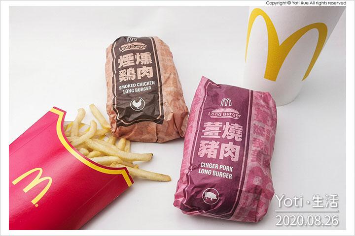 麥當勞長堡-煙燻雞肉長堡-薑燒豬肉長堡