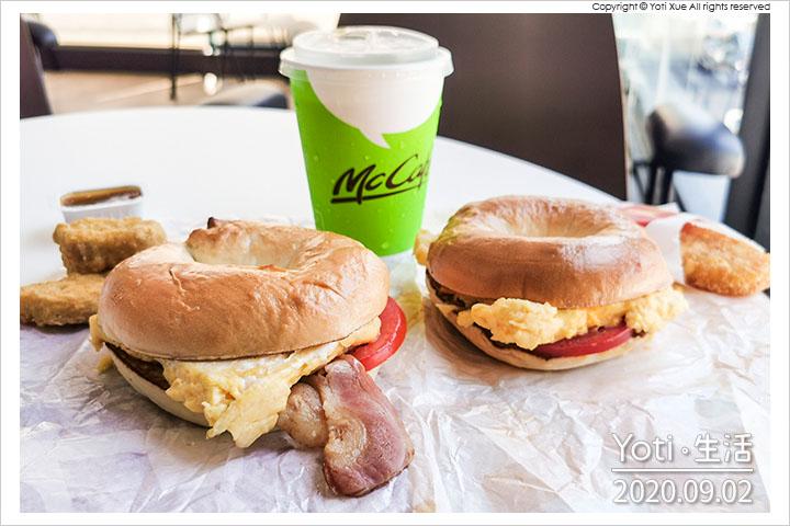 麥當勞焙果堡早餐時段新登場!期間限定兩個月, 貝果控吃起來!