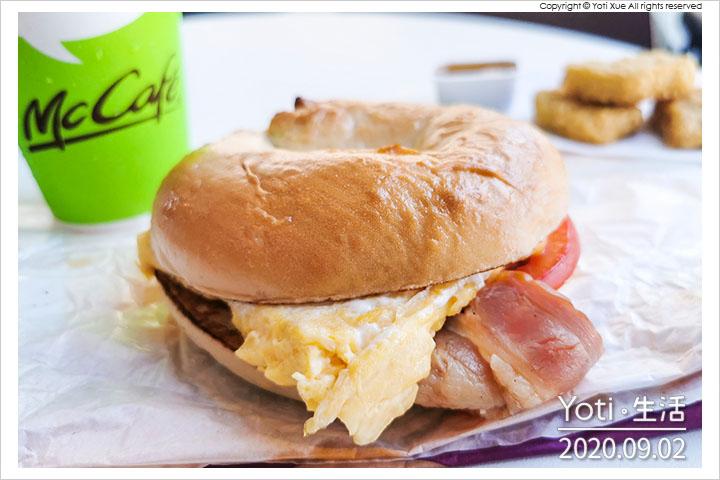 麥當勞-培根番茄嫩蛋焙果堡