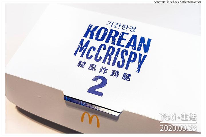麥當勞-韓風炸雞腿-韓式炸雞