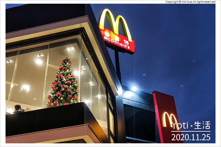 麥當勞-松露蕈菇嫩煎雞腿堡