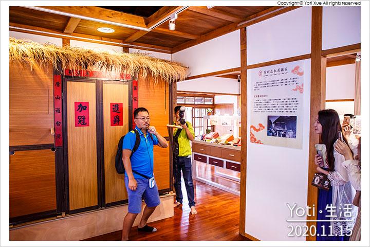 花蓮市區-好客文化會館