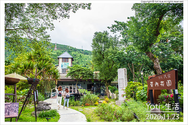 花蓮壽豐鯉魚潭-莫內花園咖啡農莊