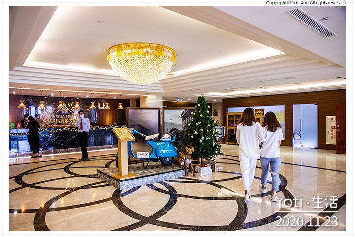 花蓮市區-阿思瑪麗景大飯店 Arsma Hotel