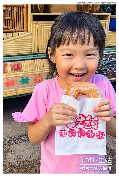 花蓮玉里-縱谷彩稻藝術季-豐收採稻園遊會 (11) 玉里鎮莉姆姆的歌