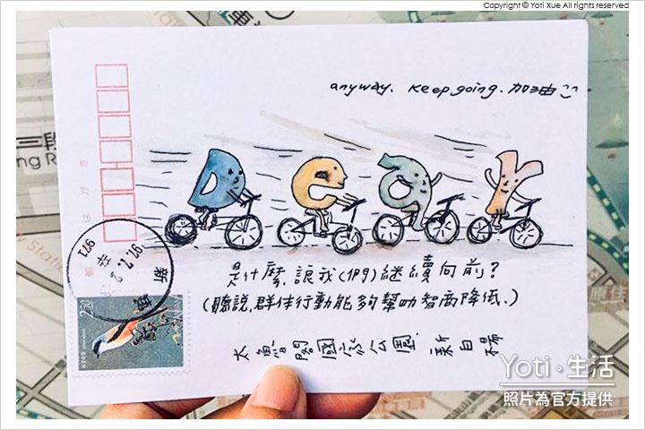 花蓮玉里-縱谷彩稻藝術季-豐收採稻園遊會 (24) Tomato Hsu 蕃茄的旅行明信片