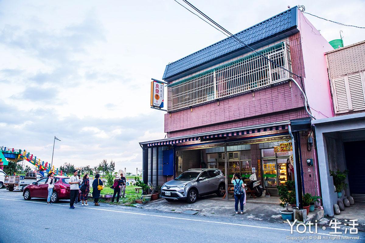 台東大武-良發麵包店