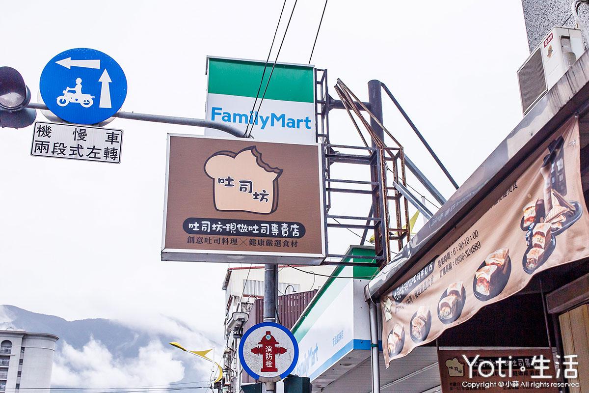 花蓮市區-吐司坊-現做吐司專賣店