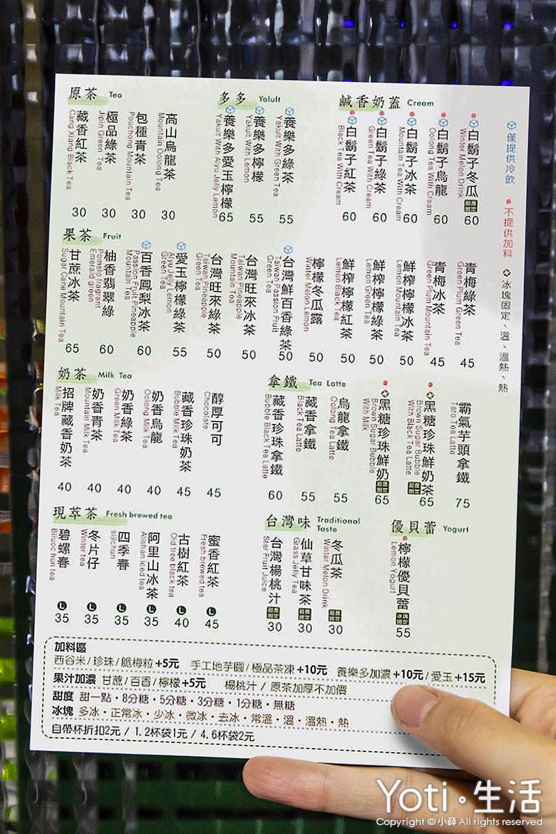 花蓮飲料店-一青苑手工茶殿