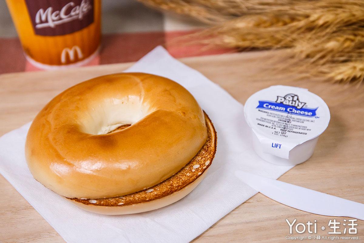麥當勞貝果-現烤焙果