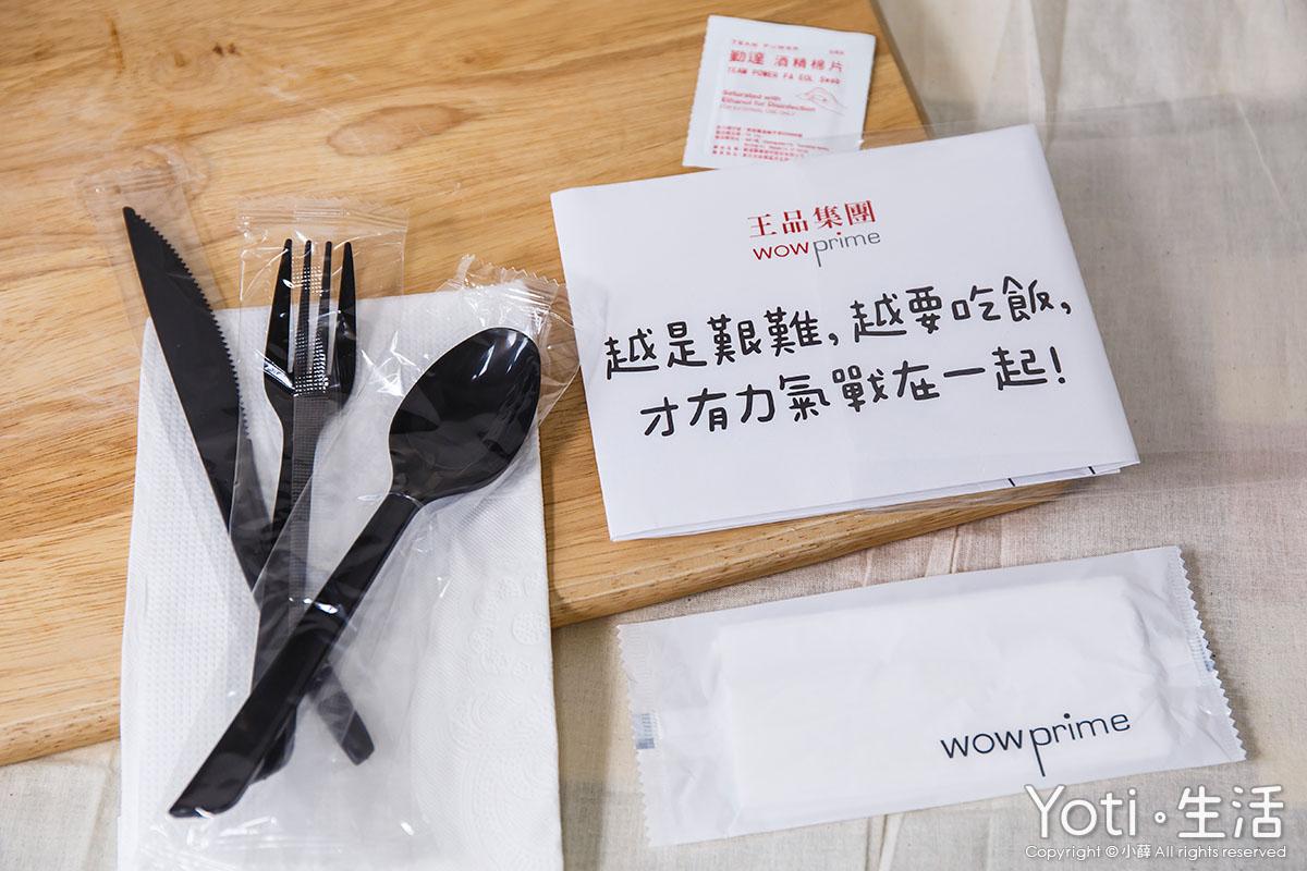 花蓮市區-西堤牛排-花蓮國聯店