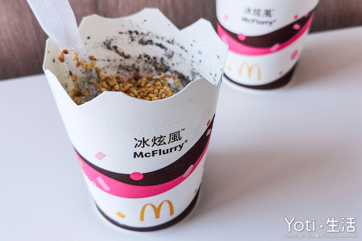 麥當勞-蕎麥芝麻冰炫風