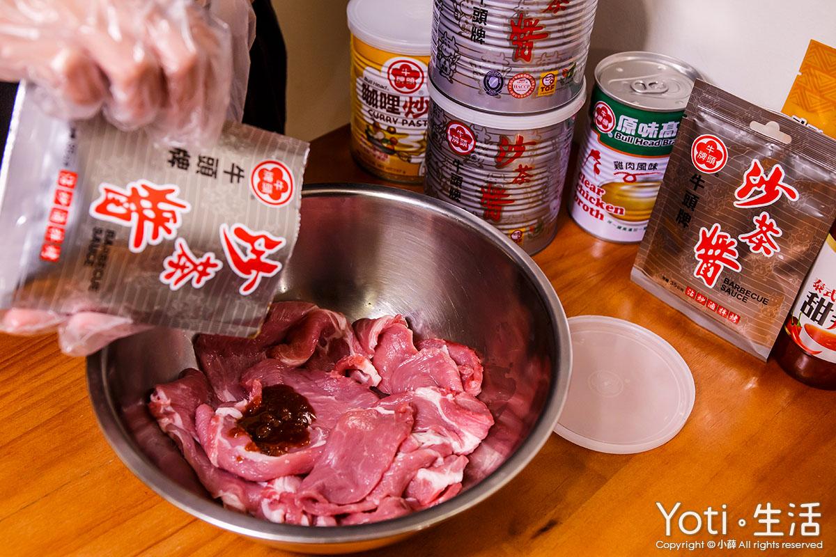 牛頭牌-中秋烤肉組合推薦清單-沙茶醬-沙茶烤肉