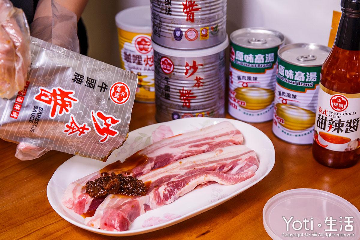 牛頭牌-中秋烤肉組合推薦清單-沙茶醬-沙茶五花肉