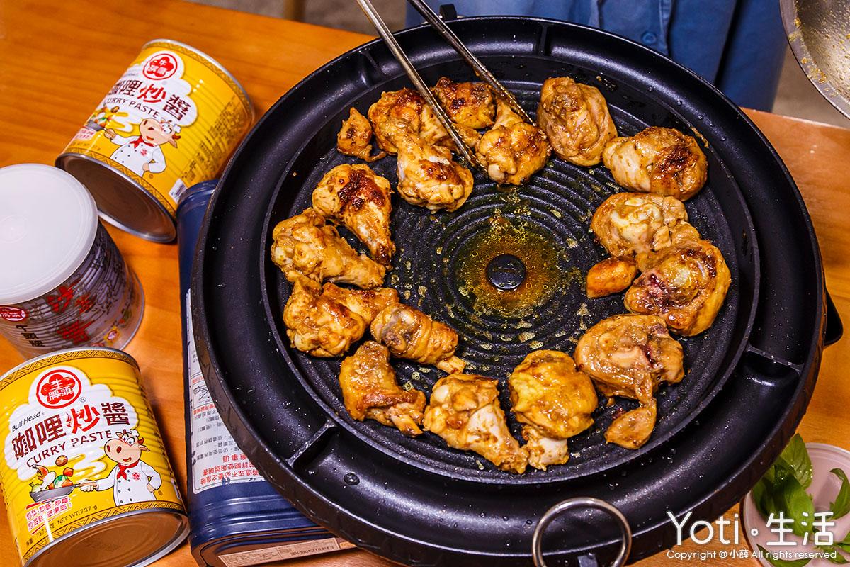 牛頭牌-中秋烤肉組合推薦清單-咖哩炒醬-咖哩烤雞翅-咖哩烤雞腿