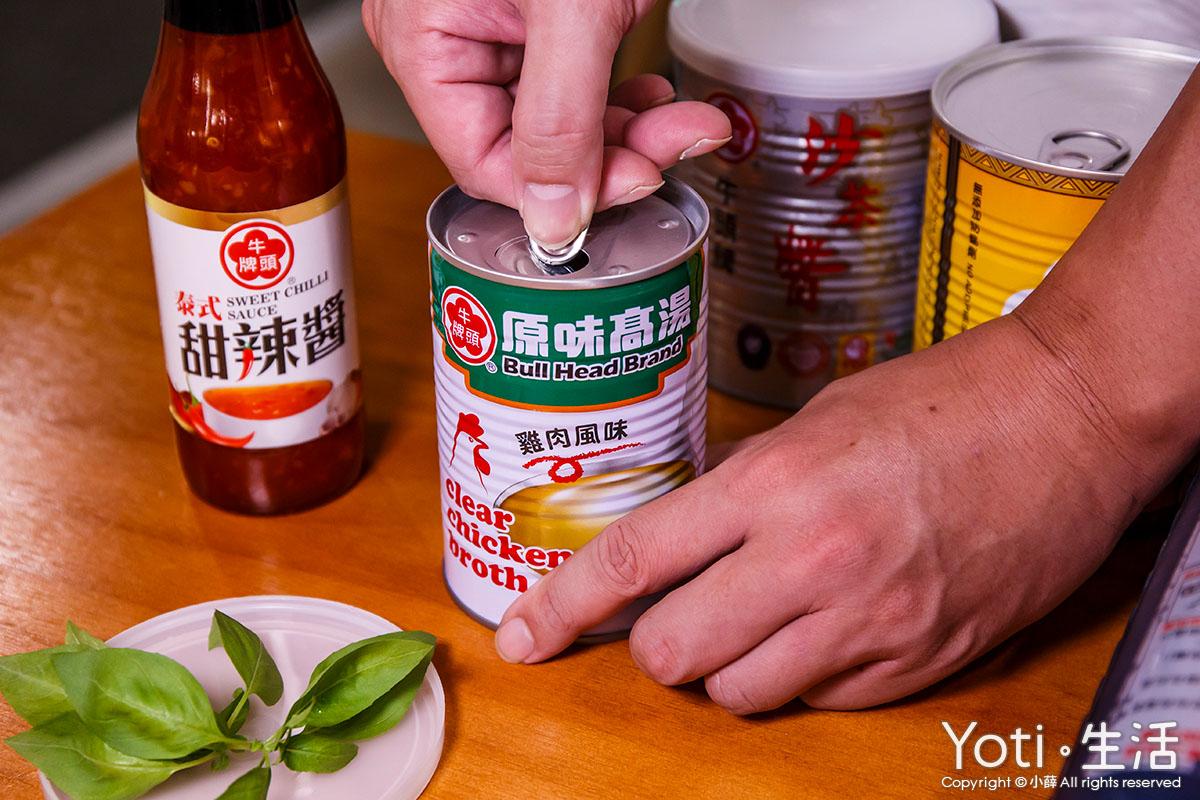 牛頭牌-中秋烤肉組合推薦清單-原味高湯火鍋料理食譜